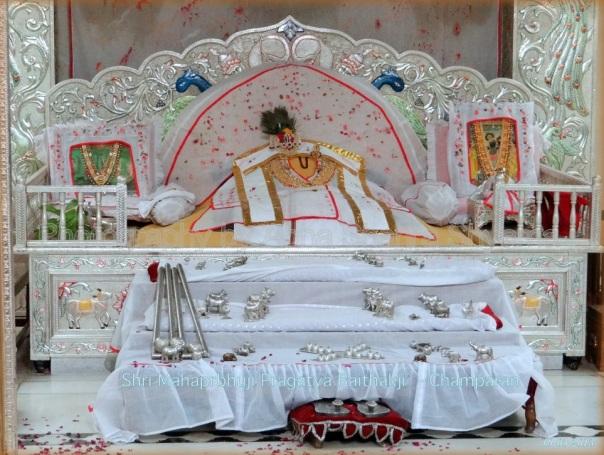 Mahaprbhuji Baithakji - Champaran