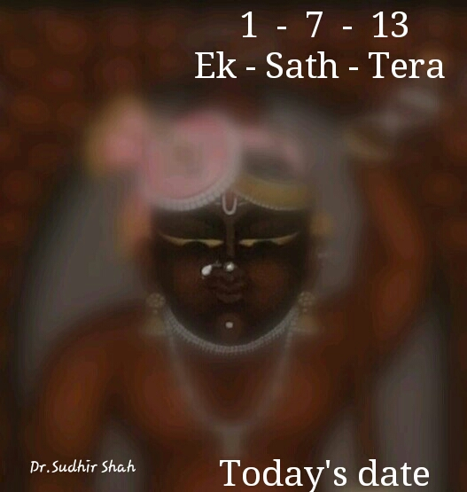 Ek Sath Tera