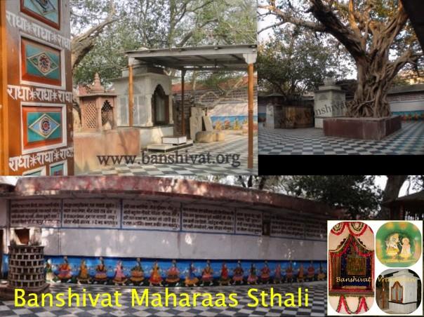 Banshivat Maharaas Sthali